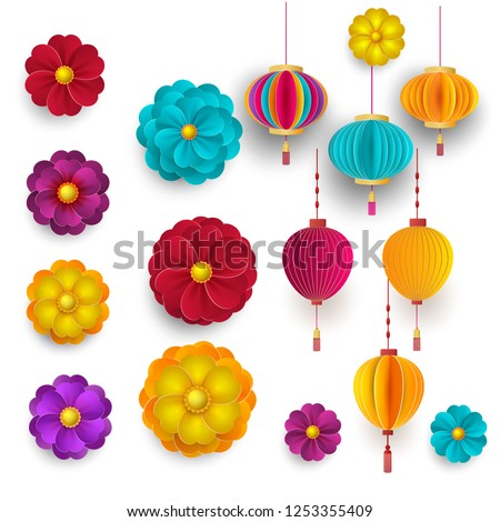 Vector Chinese 3d paper cut badges, clouds and sakura flowers. Bright flowers and lanterns. Paper style. Happy New Year 2019 #1253355409