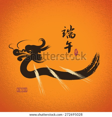 vector  chinese dragon boat