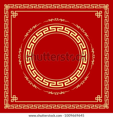 Vector Chinese frame style design on red background, illustrations