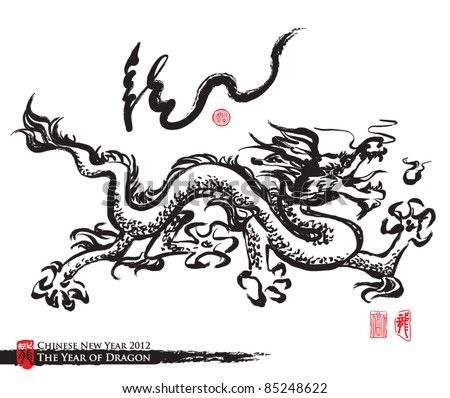 vector chinese ink painting of