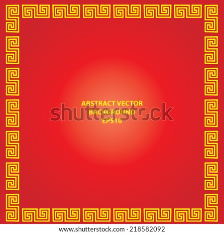 free traditional chinese border patterns free vector download 23904 free vector for commercial use format ai eps cdr svg vector illustration graphic