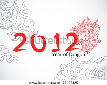 Vector chinese New year greeting card