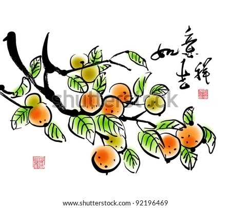 Vector Chinese New Year Ink Painting of Tangerines Translation of Chinese Text: Pleasant Propitious