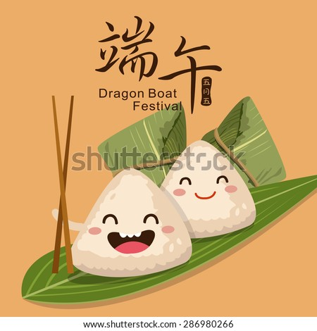 vector chinese rice dumplings