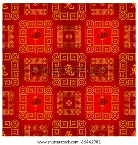 vector chinese seamless traditional  pattern with lanterns and hieroglyph rabbit. clipping mask