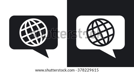 Vector choose or change language icon. Two-tone version on black and white background