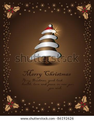 vector Christmas card chocolate tree congratulations template ...