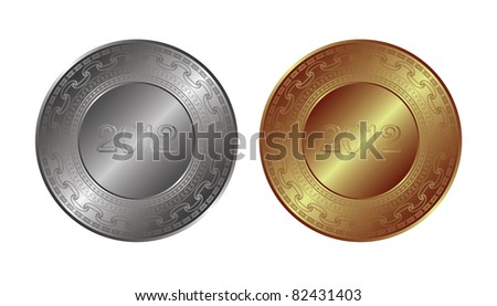 Vector Christmas gold and silver rosettes, 2012 new year