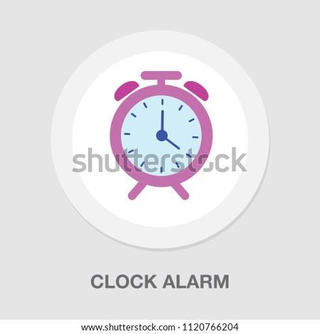 vector clock alarm illustration - time symbol, hour watch