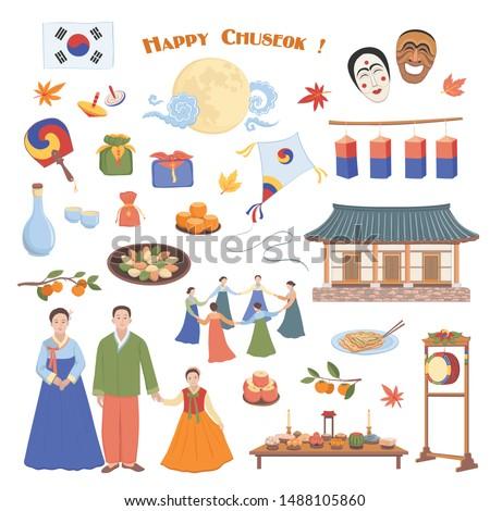 Vector collection of color sketches Korean Autumn Festival Chuseok