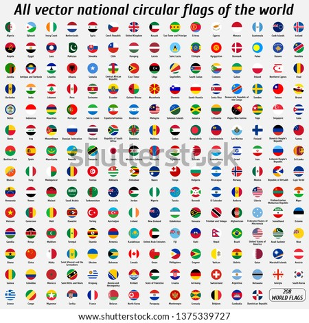 Vector collection of 208 national circular flags with detailed emblems of the world