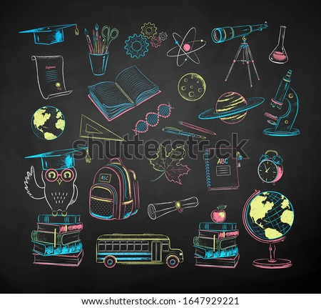 Vector color chalk drawn illustration collection of education and science items on chalkboard background. Foto d'archivio ©