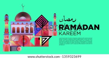Vector colorful ramadan islamic greeting card and banner