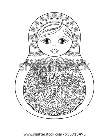 Vector Coloring Book For Adult And Kids