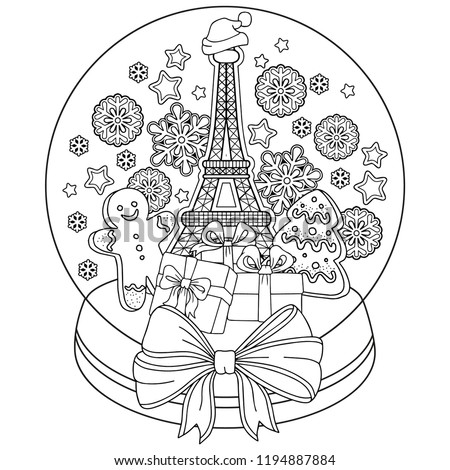Vector coloring book for adult. Christmas snow globe with Eiffel tower, gingerbread man, snowflakes.