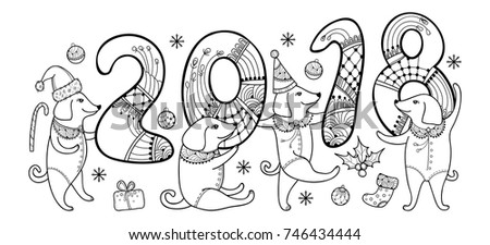 Vector composition with outline dog and numbers 2018 in black isolated on white background. Contour symbol of Chinese New Year. Ornate dogs and decoration for winter holiday design and coloring book.