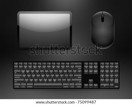 Vector Computer Peripherals