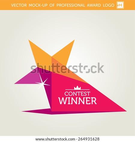 vector contest winner award
