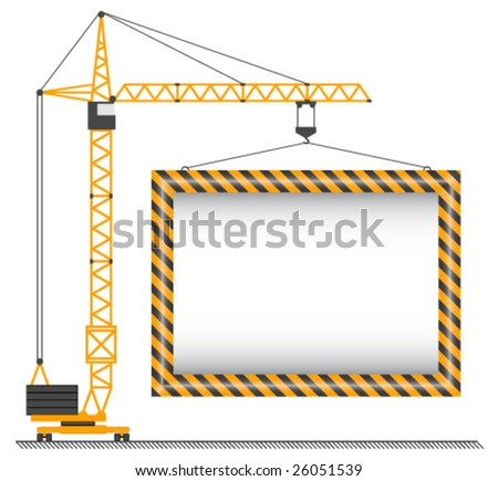 vector crane lifting cargo on a white background - stock vector