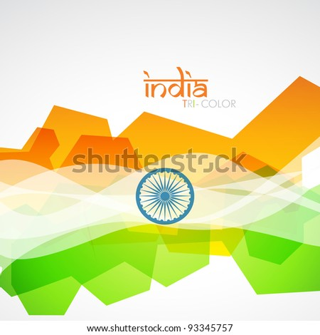 vector creative indian flag design