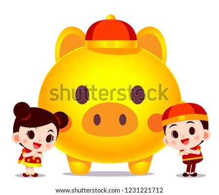 vector cute chinese boy and