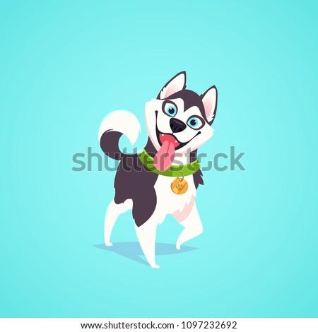 vector cute dog character