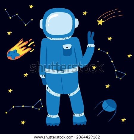 Vector cute hand drawn astronaut. The astronaut waves his hand.