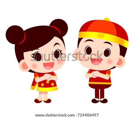 vector cute happy chinese girl