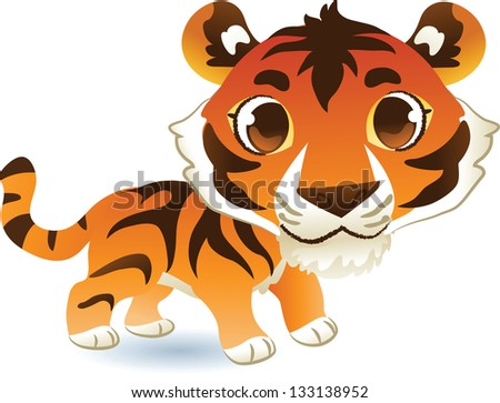 Vector Cute Tiger