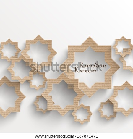 Vector 3D Muslim Cardboard Graphics Translation Ramadan Kareem May Generosity Bless You During The Holy Month