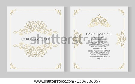 Vector decorative frame. Elegant element for design template, place for text. Floral border. Lace decor for birthday and greeting card, wedding invitation. #1386336857