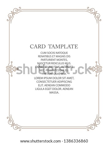 Vector decorative frame. Elegant element for design template, place for text. Floral border. Lace decor for birthday and greeting card, wedding invitation. #1386336860