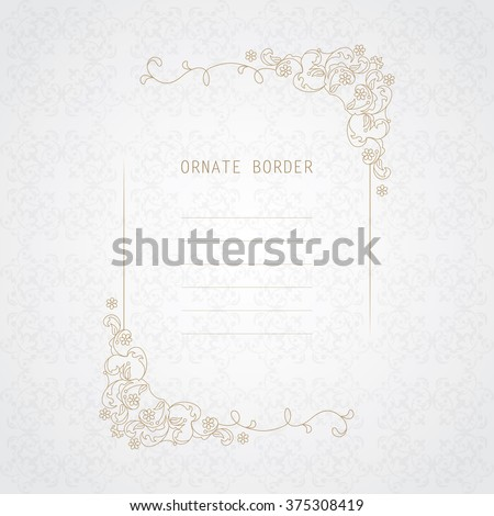 Vector decorative frame. Elegant element for design template, place for text.Floral border. Lace decor for birthday and greeting card, wedding invitation.