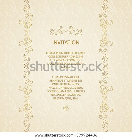 Vector decorative frame. Elegant element for design template, place for text. Floral border. Lace decor for birthday and greeting card, wedding invitation. #399924436