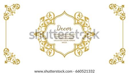 Vector Decorative Frame Elegant Gold Element For Design Template Place TextFloral