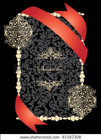 Vector decorative frame, or invitation card