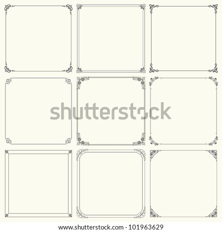 Vector decorative frames (set 17)