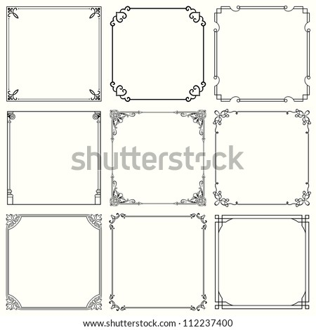 Vector decorative frames (set 32) - stock vector