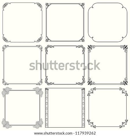 Vector decorative frames (set 39)