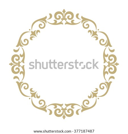 stock-vector-vector-decorative-line-art-frames-for-design-template-elegant-element-for-design-in-eastern-style