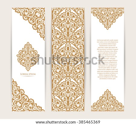 Arabic pattern background vector download free vector art stock vector decorative retro greeting card or invitation design exquisite rich and solemn arabic pattern stopboris Images