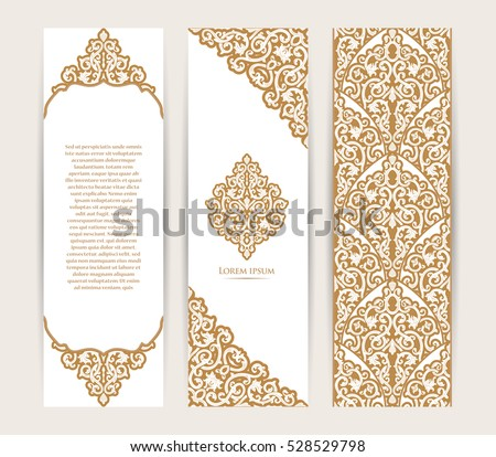 Arabic pattern download free vector art stock graphics images vector decorative retro greeting card or invitation design exquisite rich and solemn arabic pattern stopboris Gallery