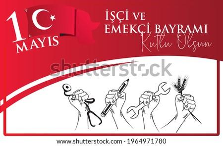 Vector design in red color for Workers and Labor Day, May 1, celebrated in Turkey. Turkish translation:  Türkiye'de kutlanan 1 Mayis İsçi ve Emekci bayrami icin kırmızı renkli vektör dizayn. Stok fotoğraf ©