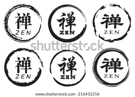 Chinese Calligraphy Brush Vectors Download Free Vector Art Stock