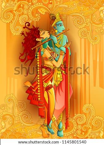 vector design of lord krishna