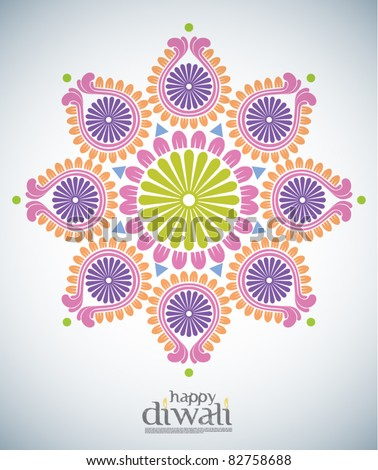 Vector Diwali Kolam Patterns - stock vector