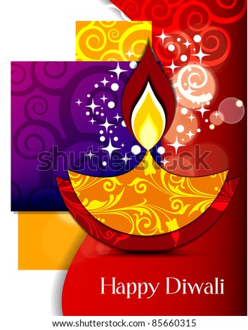 Vector Diwali Lamp with lighting