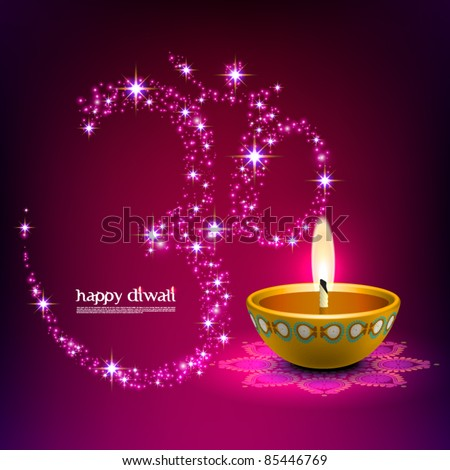 Vector Diwali Oil Lamp with Aum (Om) Background - stock vector