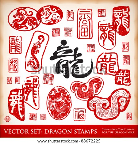 Vector Dragon Stamps Pack, Element for Chinese New Year