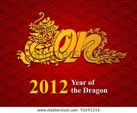 Vector dragon 2012 with traditional chinese background #92691556